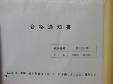 16120406.jpg