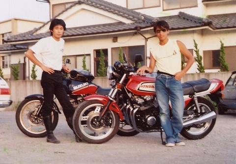198401.jpg