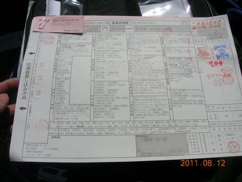 CN52455.jpg