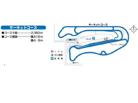 コース図.jpg