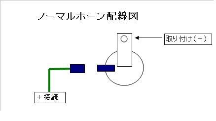 配線1.jpg