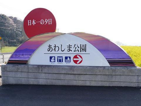 koikanaR4.jpg