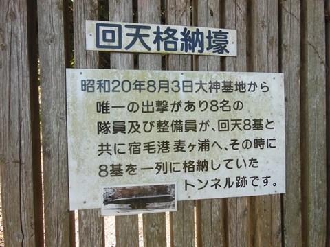 DSCN2688.JPG